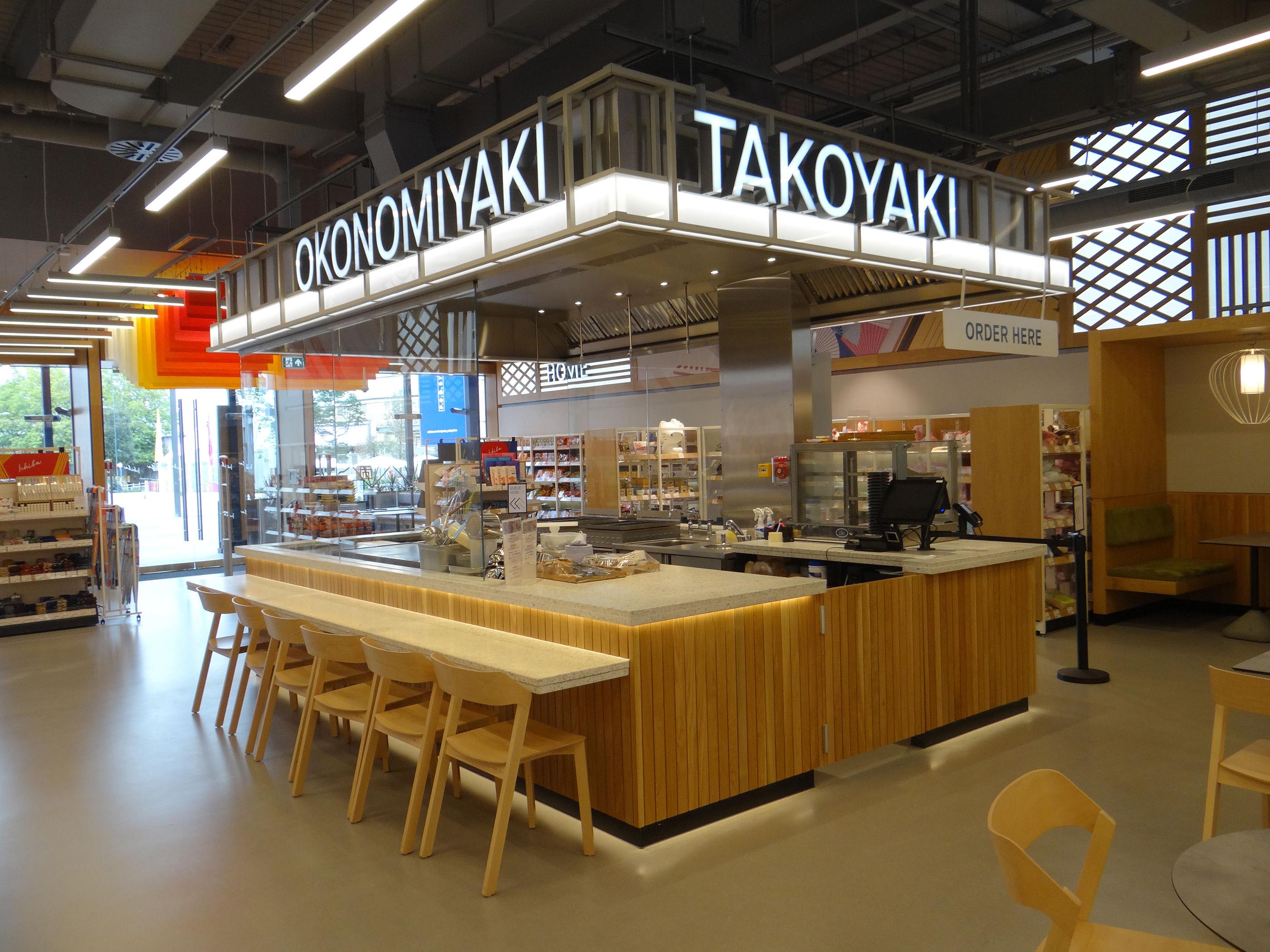 Japanese Food Hall